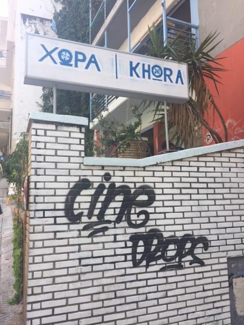 Khora Community Centre, Athens