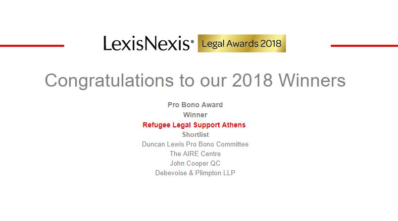 lexisnexis_award